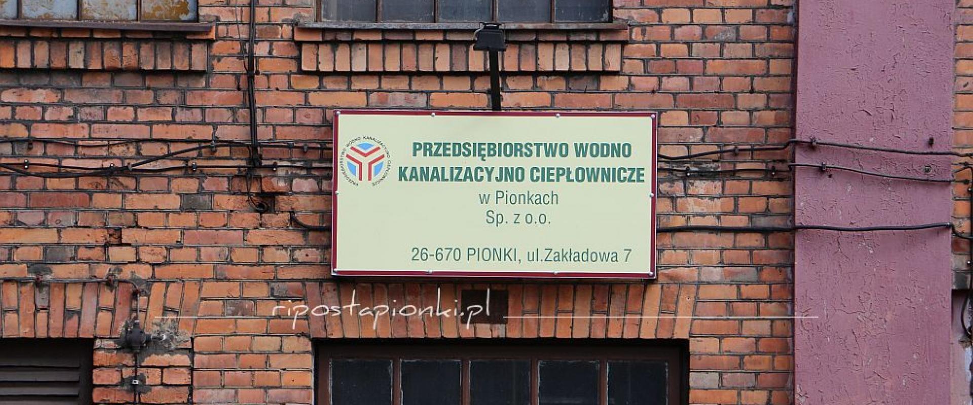 Rada nadzorcza PWKC odwołana